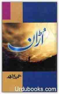 Uraan novel by Umaira Ahmed