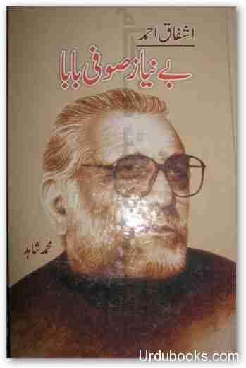 Urdubooks.biz