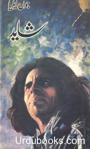 free urdu Book download