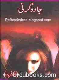 Jadugarni Novel pdf